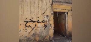 یکی-از-اماکن-بمبگذاری-شده-به-دست-داعش-داخل-شهر-موصل.jpg