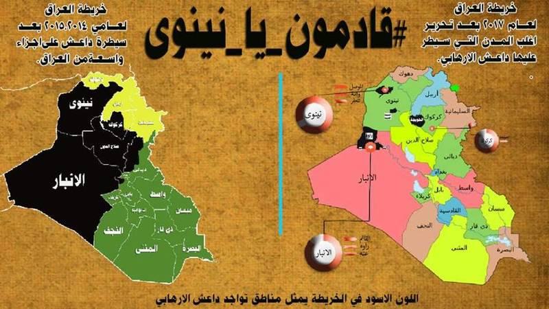 مقایسه-مناطق-تحت-سیطره-داعش-طی-2-سال-2014-و-2017-میلادی.jpg