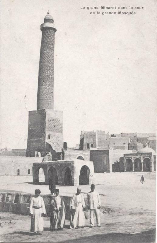 مناره-الحدباء-موصل-سال-1913-میلادی.jpg