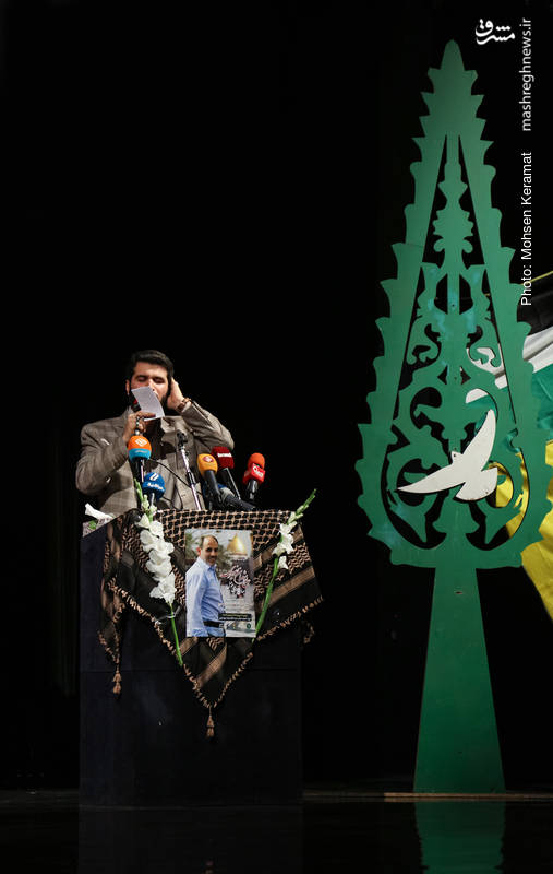 """مراسم چهلم شهید مدافع حرم """"شعبان نصیری"""""""