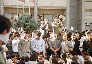 فیلم کمتردیدهشده از هجوم آشوب گران فتنه ۷۸ به وزارت کشور