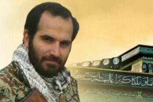 شهید حاج حمیدرضا اسداللهی - کراپشده
