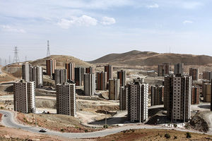 ماجرای هزینه ۲۰میلیونی نقل و انتقال مسکن مهر پردیس