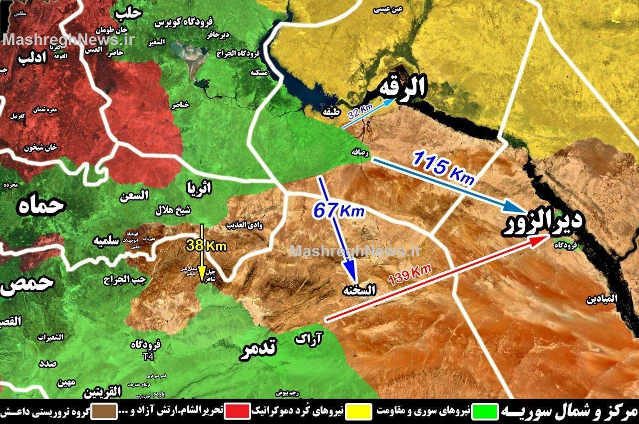 سه شهرک راهبردی در جنوب استان رقه آزاد شد