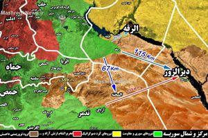 مرکز و شمال سوریه.jpg