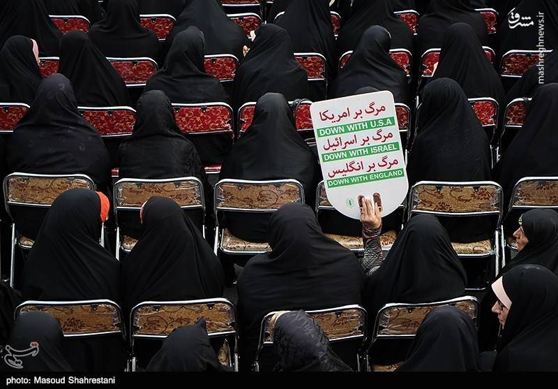 مراسم روز عفاف و حجاب در میدان فلسطین