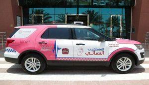 عکس/ آمبولانس ویژه بانوان در دبی