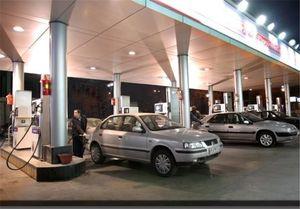 واگذاری ۳ پمپبنزین با لابی سازمان خصوصیسازی به افراد خاص + جزئیات