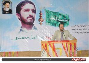 شهید اسماعیل محمدی