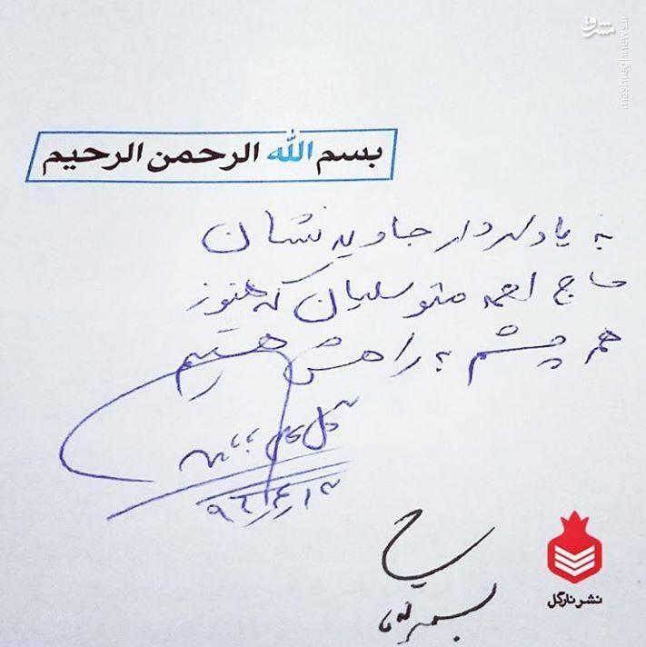یادداشت سردار گلعلی بابایی، نویسنده و همرزم حاج احمد