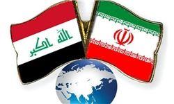 ایران/عراق