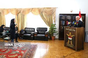 عکس/ نشست خبری سفیر عراق در ایران