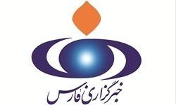 فارس در اینستاگرام برای دومین بار مسدود شد
