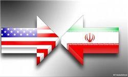 ایران/ آمریکا