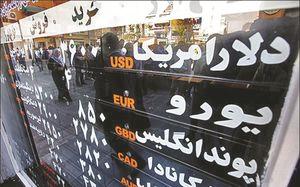 اشتباه راهبردی که موجب گرانی ارز شد/ پس از برجام دلار چقدر گران شد؟ +جدول