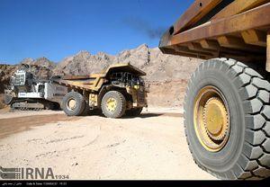 قطب معدنی کشور نیازمند توجه مسئولان
