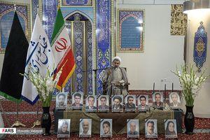 عکس/ مراسم اربعین شهدای حادثه تروریستی مجلس