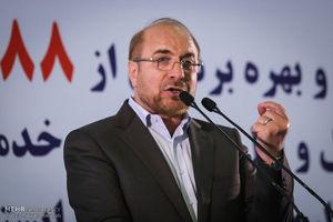 عکس/ افتتاح ۸۸ پروژه شهرداری تهران با حضور قالیباف