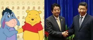 ماجرای یک سانسور عجیب در چین +عکس