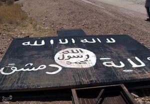 حکم اعدام داعش برای سرکرده نزدیک به البغدادی