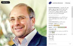 عکس/ قدردانی ستاره سینما از قالیباف