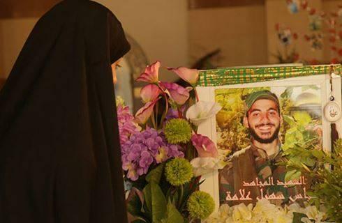 شهدای حزب الله