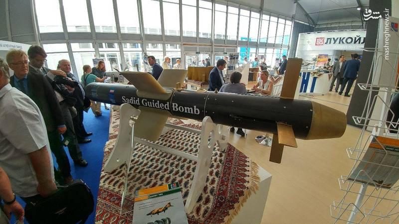 بمب سدید در نمایشگاه ماکس روسیه
