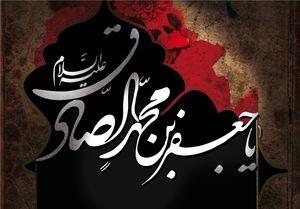 مجالس عزای شهادت امام صادق (ع) در تهران