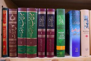 هدیه رهبر انقلاب به کتابخانه مسجد ابوذر تهران