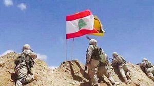 مرز لبنان و سوریه