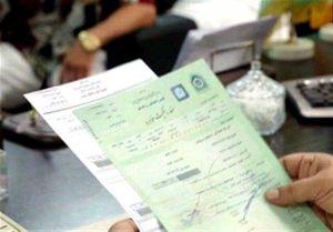 مدارک لازم برای احراز محل سکونت مالک خودرو +جزئیات