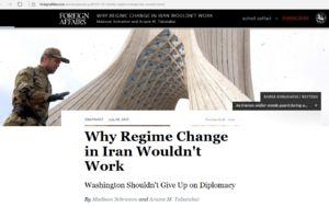تغییر رژیم در ایران جواب نمیدهد/ رهبران و مقامات ایران را ترور کنید