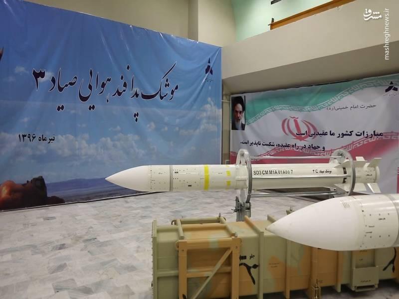 افتتاح خطتولید انبوه و تحویل موشک برد بلند صیاد۳ به پدافند هوایی+ویژگیها