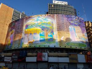 عکس/ جدیدترین دیوارنگاره میدان ولیعصر(عج)