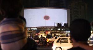 فیلم/ تاریخچه ترور روز بزرگترین پرده نمایش کشور
