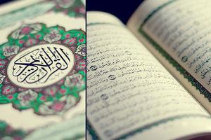 صبح خود را با قرآن آغاز کنید؛ صفحه 385+صوت