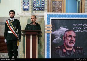 عکس/ یادواره سردار شهید شوشتری