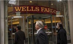 بانک آمریکایی اطلاعات ۵۰ هزار مشتری را لو داد