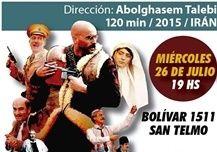 اکران«یتیمخانه ایران» در آرژانتین
