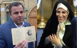 چه رابطهای میان دختر صفدر حسینی و پسر عارف وجود دارد؟