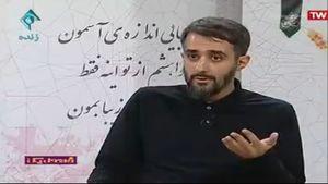 فیلم/ کنایه مداح تهرانی به وثیقه میلیاردی روی آنتن زنده