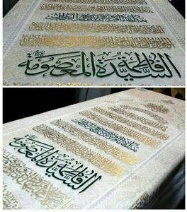 عکس/ سنگ جدید مرقد حضرت معصومه(س)