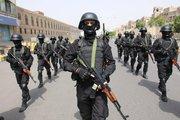 رژه نیروهای مسلح یمن