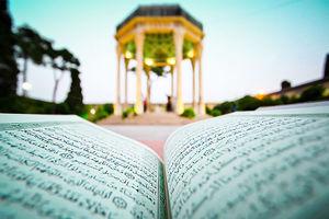 صبح خود را با قرآن آغاز کنید؛ صفحه 386+صوت