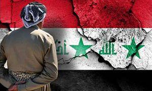 اقلیم کردستان
