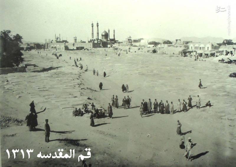 تصاویر قدیمی از حرم حضرت معصومه (س)|2790744