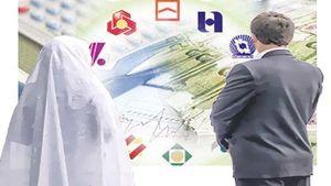 دوپینگ بانکمرکزی در پرداخت وام ازدواج/ تشکیل خانواده چقدر خرج دارد؟ +جدول