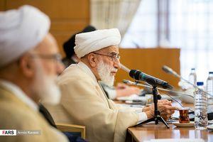 نشست مشترک هیأت رئیسه مجلس خبرگان رهبری