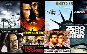 فیلم های تحت تأثیر پنتاگون