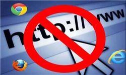 جدال دستگاه قضا و وزارت ارتباطات بر سر فیلتر تلگرام